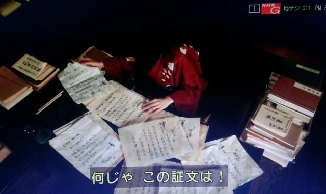 f:id:morifumikirikita319:20170402225524j:image