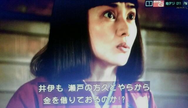 f:id:morifumikirikita319:20170402225533j:image