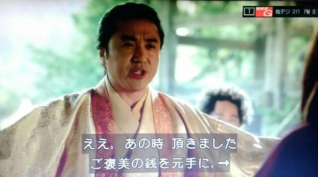 f:id:morifumikirikita319:20170402231004j:image