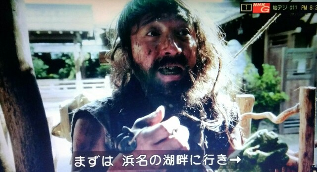 f:id:morifumikirikita319:20170402231019j:image