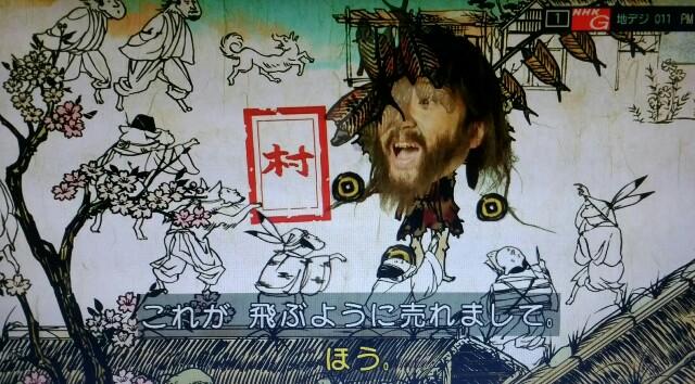 f:id:morifumikirikita319:20170402231142j:image