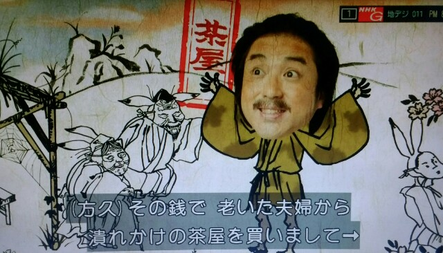 f:id:morifumikirikita319:20170402231210j:image