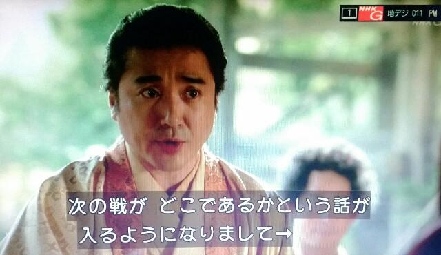 f:id:morifumikirikita319:20170402231247j:image