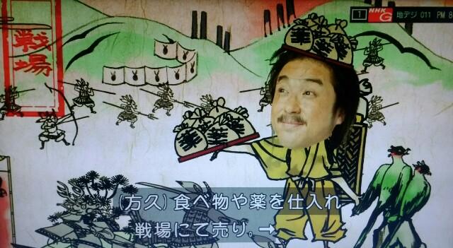 f:id:morifumikirikita319:20170402231314j:image