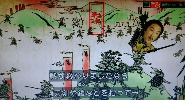 f:id:morifumikirikita319:20170402231334j:image