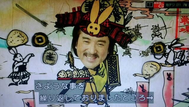 f:id:morifumikirikita319:20170402231404j:image