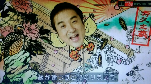 f:id:morifumikirikita319:20170402231415j:image