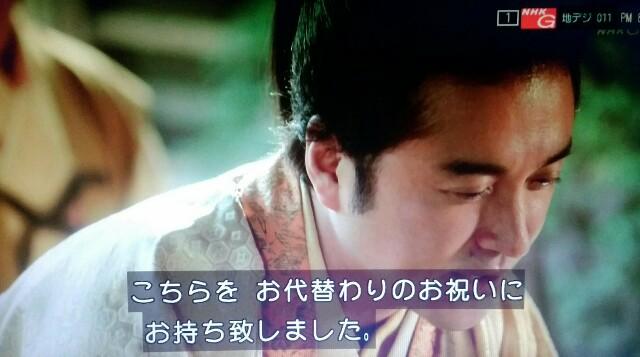 f:id:morifumikirikita319:20170402232557j:image