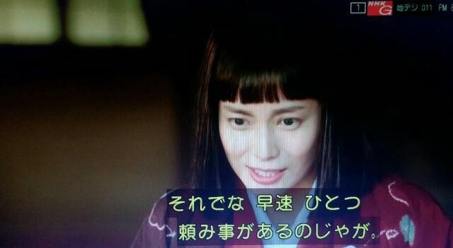 f:id:morifumikirikita319:20170402232649j:image