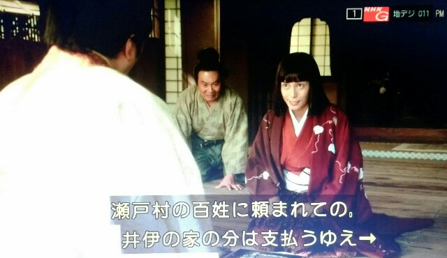f:id:morifumikirikita319:20170402232739j:image