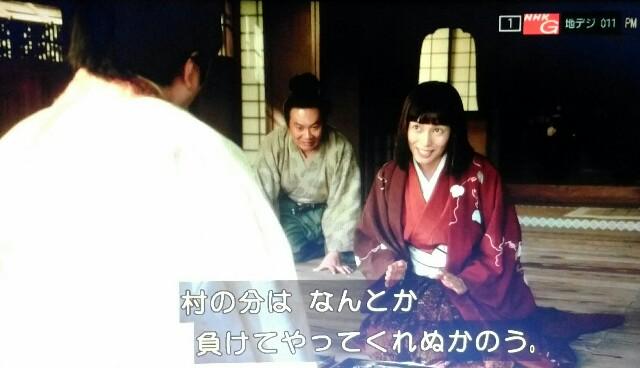 f:id:morifumikirikita319:20170402232801j:image