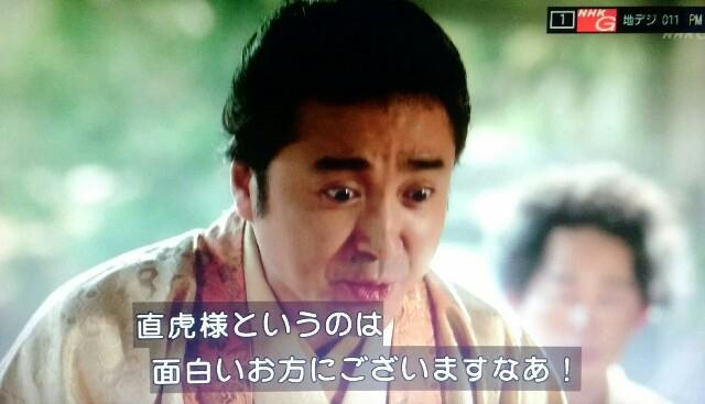 f:id:morifumikirikita319:20170402232822j:image