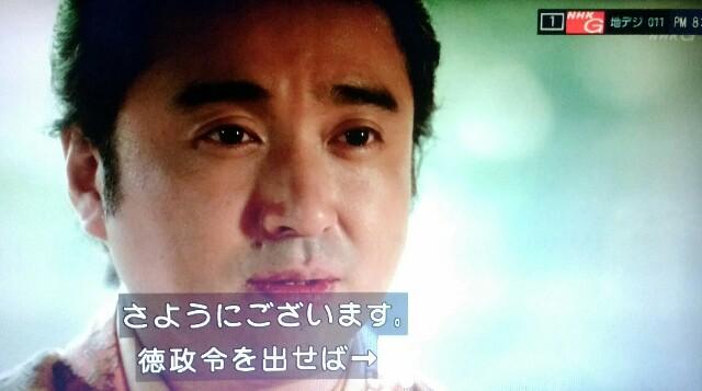 f:id:morifumikirikita319:20170402232856j:image