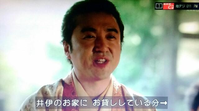 f:id:morifumikirikita319:20170402232922j:image