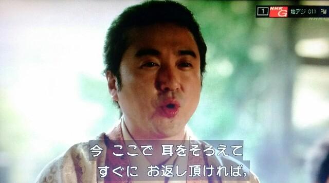 f:id:morifumikirikita319:20170402232931j:image