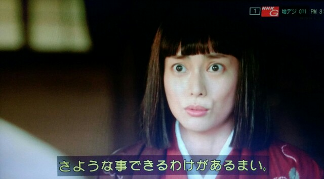 f:id:morifumikirikita319:20170402232938j:image