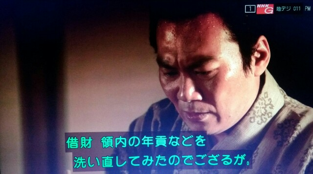 f:id:morifumikirikita319:20170402233716j:image