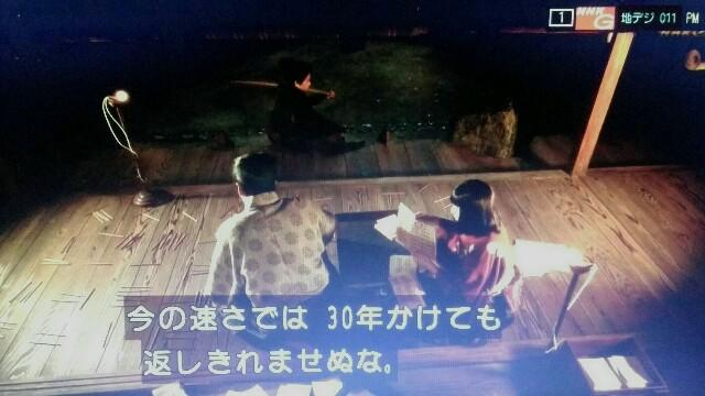 f:id:morifumikirikita319:20170402233726j:image