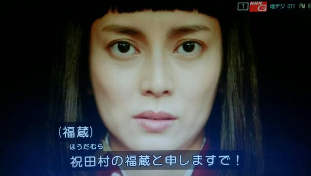 f:id:morifumikirikita319:20170403001323j:image