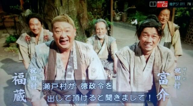 f:id:morifumikirikita319:20170403001339j:image