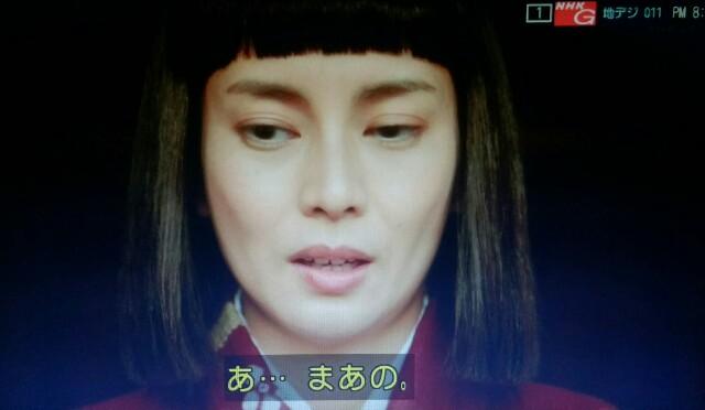 f:id:morifumikirikita319:20170403001353j:image