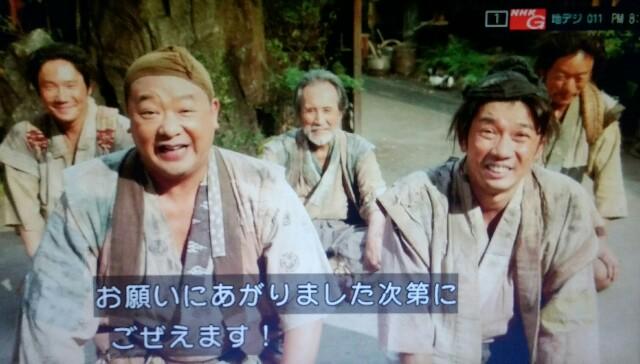 f:id:morifumikirikita319:20170403001407j:image