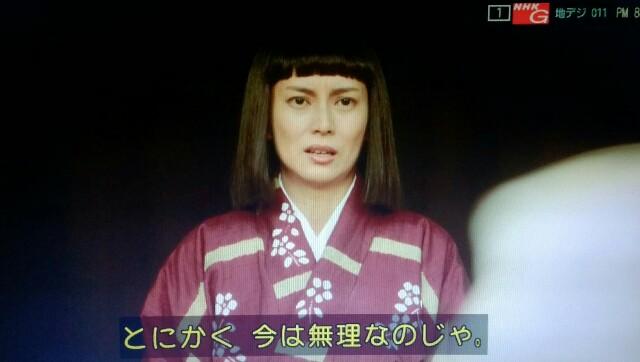 f:id:morifumikirikita319:20170403001444j:image