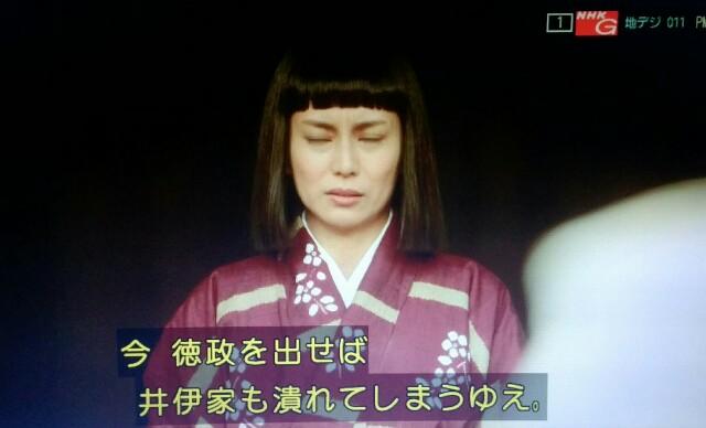 f:id:morifumikirikita319:20170403001457j:image