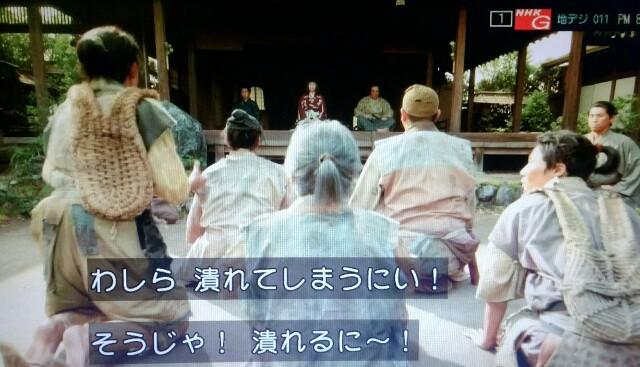 f:id:morifumikirikita319:20170403001510j:image