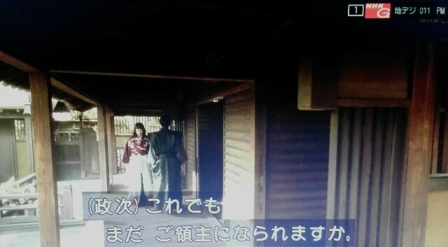 f:id:morifumikirikita319:20170403001548j:image