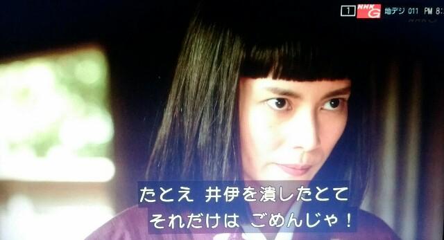 f:id:morifumikirikita319:20170403001614j:image
