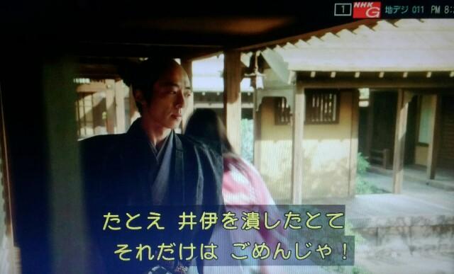 f:id:morifumikirikita319:20170403001622j:image