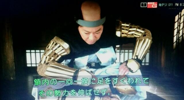 f:id:morifumikirikita319:20170403002454j:image