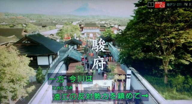 f:id:morifumikirikita319:20170403002508j:image
