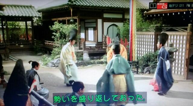 f:id:morifumikirikita319:20170403002520j:image