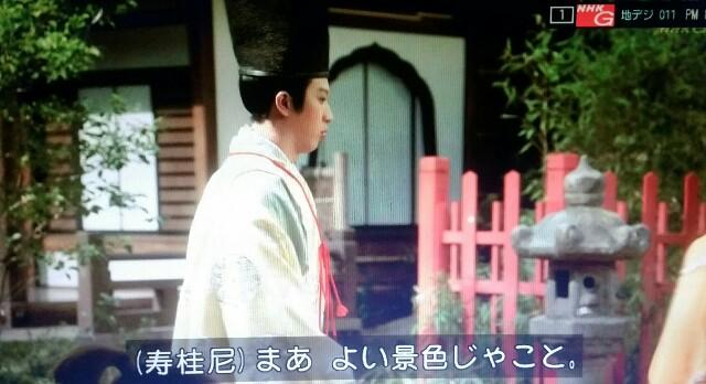 f:id:morifumikirikita319:20170403002536j:image