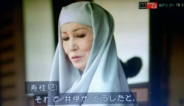 f:id:morifumikirikita319:20170403002548j:image