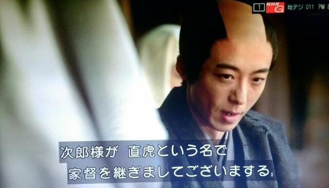 f:id:morifumikirikita319:20170403003239j:image