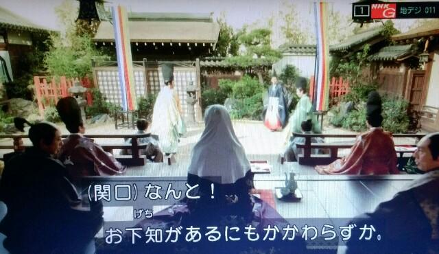 f:id:morifumikirikita319:20170403003249j:image