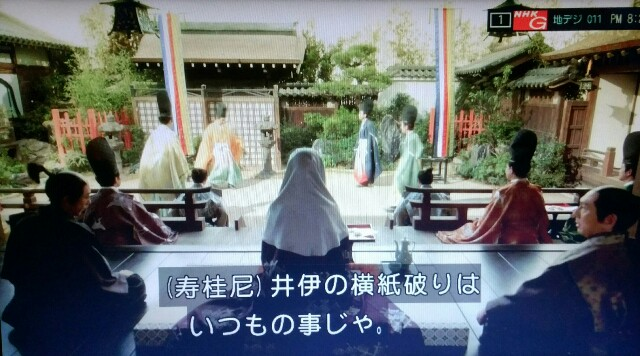 f:id:morifumikirikita319:20170403003303j:image