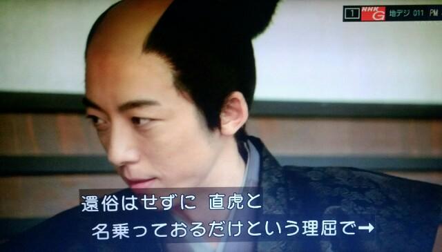 f:id:morifumikirikita319:20170403003318j:image