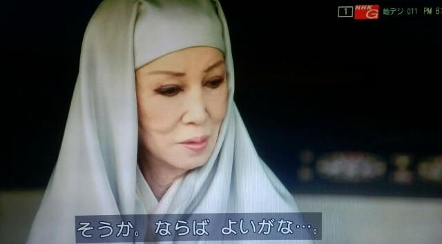 f:id:morifumikirikita319:20170403003412j:image