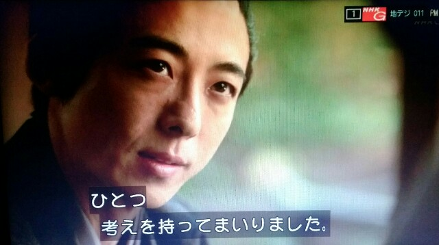 f:id:morifumikirikita319:20170403003419j:image