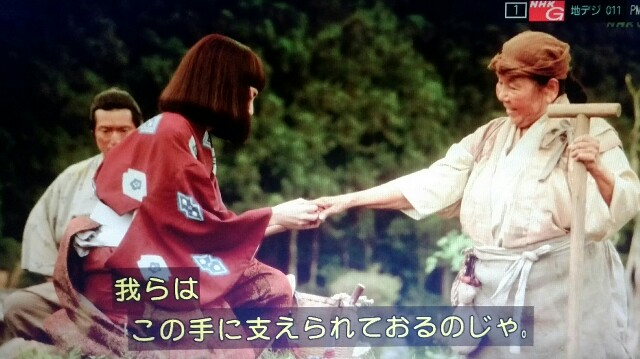 f:id:morifumikirikita319:20170403062556j:image
