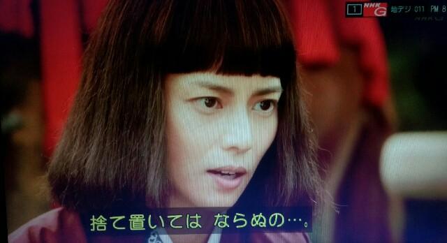f:id:morifumikirikita319:20170403062609j:image