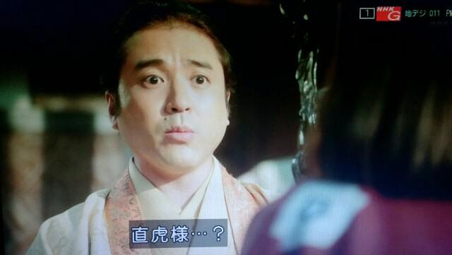 f:id:morifumikirikita319:20170403062640j:image