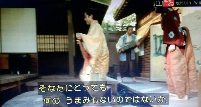 f:id:morifumikirikita319:20170403062653j:image