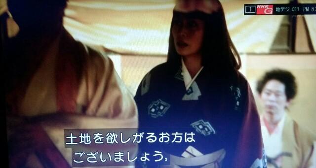 f:id:morifumikirikita319:20170403062710j:image