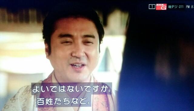 f:id:morifumikirikita319:20170403062803j:image