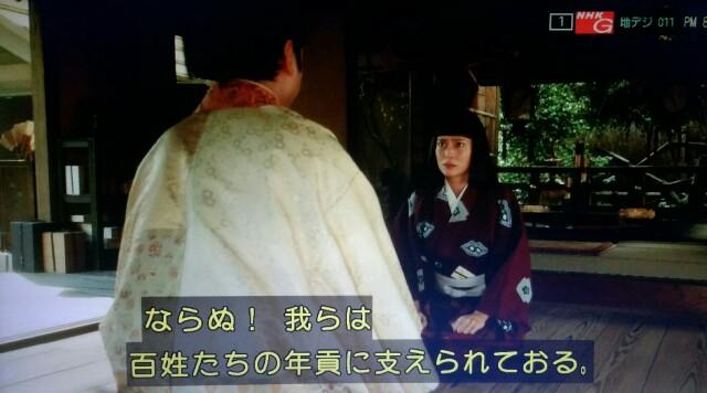 f:id:morifumikirikita319:20170403062813j:image
